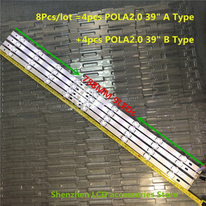 Image 1 - 16 ピース/ロット 100% 新フルバックライト Ar 線 LED ストリップバー lg 39LN540V 39LN570V 39LA620V HC390DUN POLA2.0 39 を B