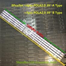 16 peças/lote 100% nova luz de fundo completa ar ray tiras led barras para lg 39ln540v 39ln570v 39la620v hc390dun pola2.0 39 a b