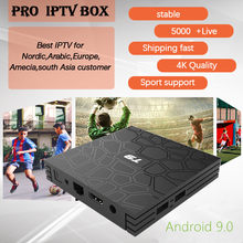 T9 Android tv box android 9,0 + PRO IP tv подписка нордическая Франция Швеция голландская Португалия Великобритания IPTV box m3u mag smart tv box(China)