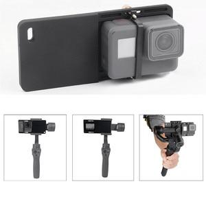 Image 1 - Handheld Gimbal Adapter Schalter Platte Montieren für GoPro Hero 7 6 5 Yi 4k Feiyu Zhiyun Stabilisator DJI Osmo action Zubehör Set
