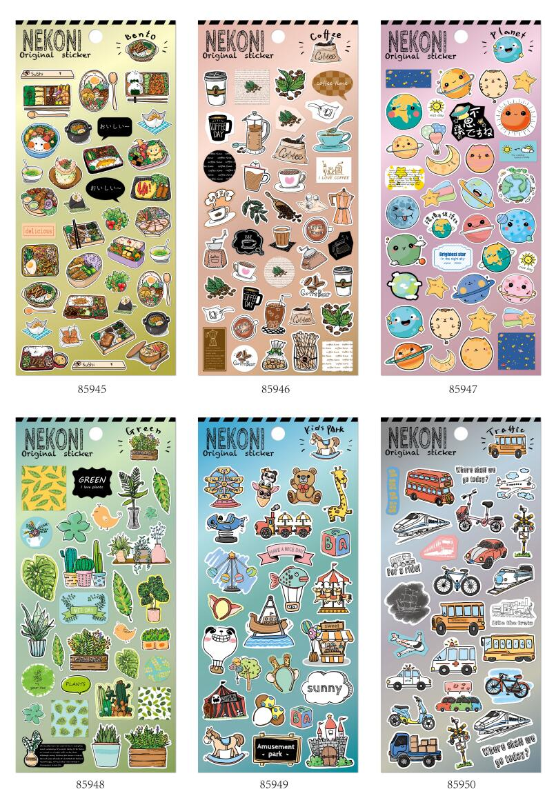 Nekoni Korean Daily Planet Car Plant Bullet Journal Decorative Stationery Diary Stickers Scrapbooking DIY Label Stickers