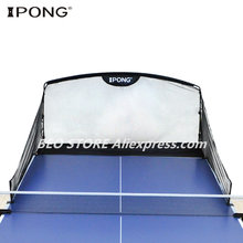 Мячи для настольного тенниса рыболовная сеть оригинальный ipong