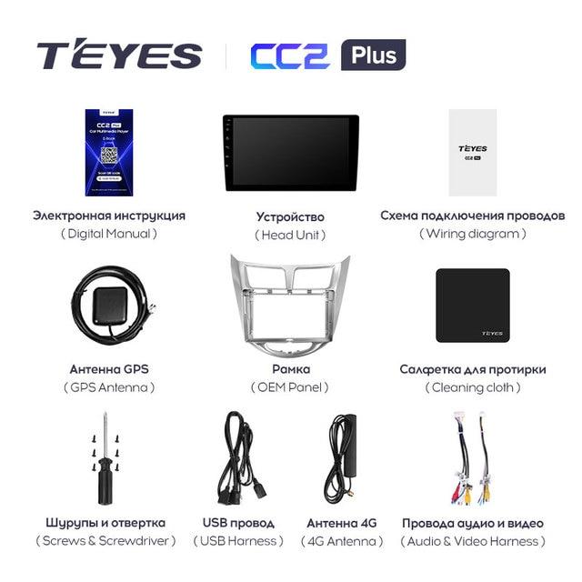TEYES CC2L и CC2 Plus Штатная магнитола For Хендай Солярис 1 For Hyundai Solaris 1 2010 - 2016 Android до 8-ЯДЕР до 6 + 128ГБ 16*2EQ + DSP 2DIN автомагнитола 2 DIN DVD GPS мультимедиа автомобиля головное устройство 6