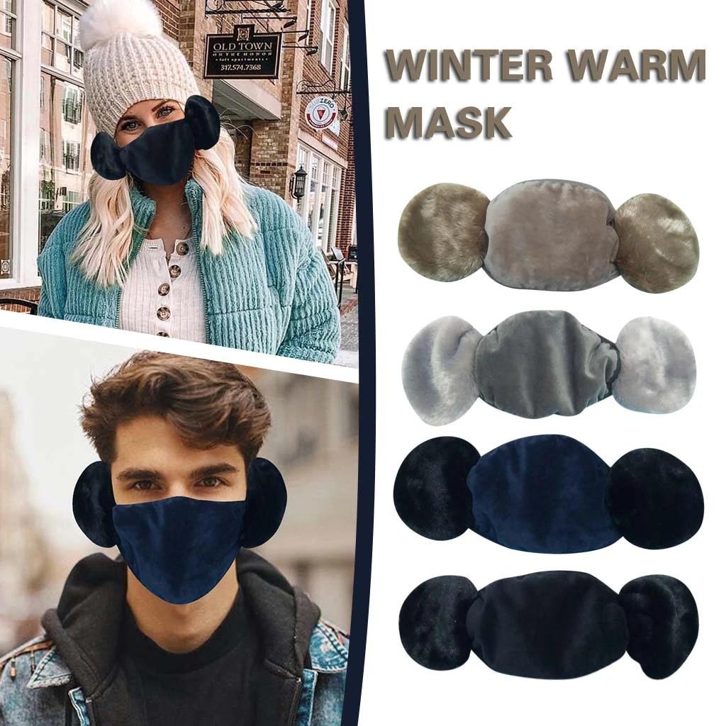 BIG SIZE WINTER WARM EARMUFFS MOUTH MASK