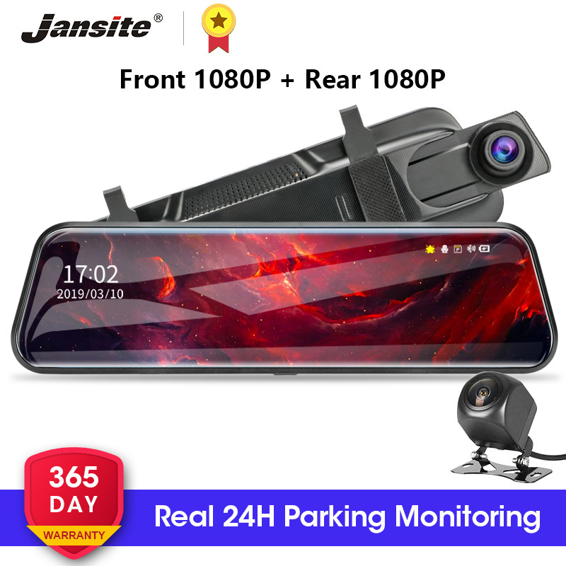 Jansite 10 inches Touch Screen 1080P Car DVR stream media Dash camera Dual Lens Video Recorder Rearview mirror 1080p Rear camera 1