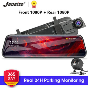 Jansite 10 inches Touch Screen