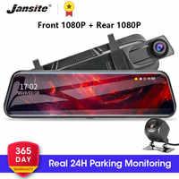 Jansite 10 pouces écran tactile 1080P voiture DVR flux médias Dash caméra double lentille enregistreur vidéo rétroviseur 1080p caméra arrière