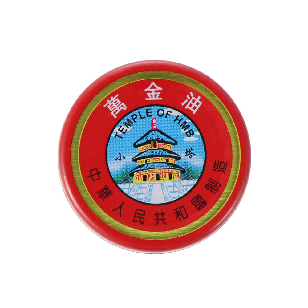 1PC Balm Massage Relax Essential Oil Ointment Compound Relieve Pain Refresh Influenza Treatment Analgesic Cold Headache Oil