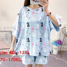 Summer Modal Pajamas Set Plus Size 8XL 10XL100KG 170KG Women