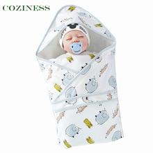 COZINESS Newborn Baby Bag Swaddle Sleeping Bag Single-Wrapped Cotton Anti-Shock Sleeping bag Four Seasons Washable Wholesale