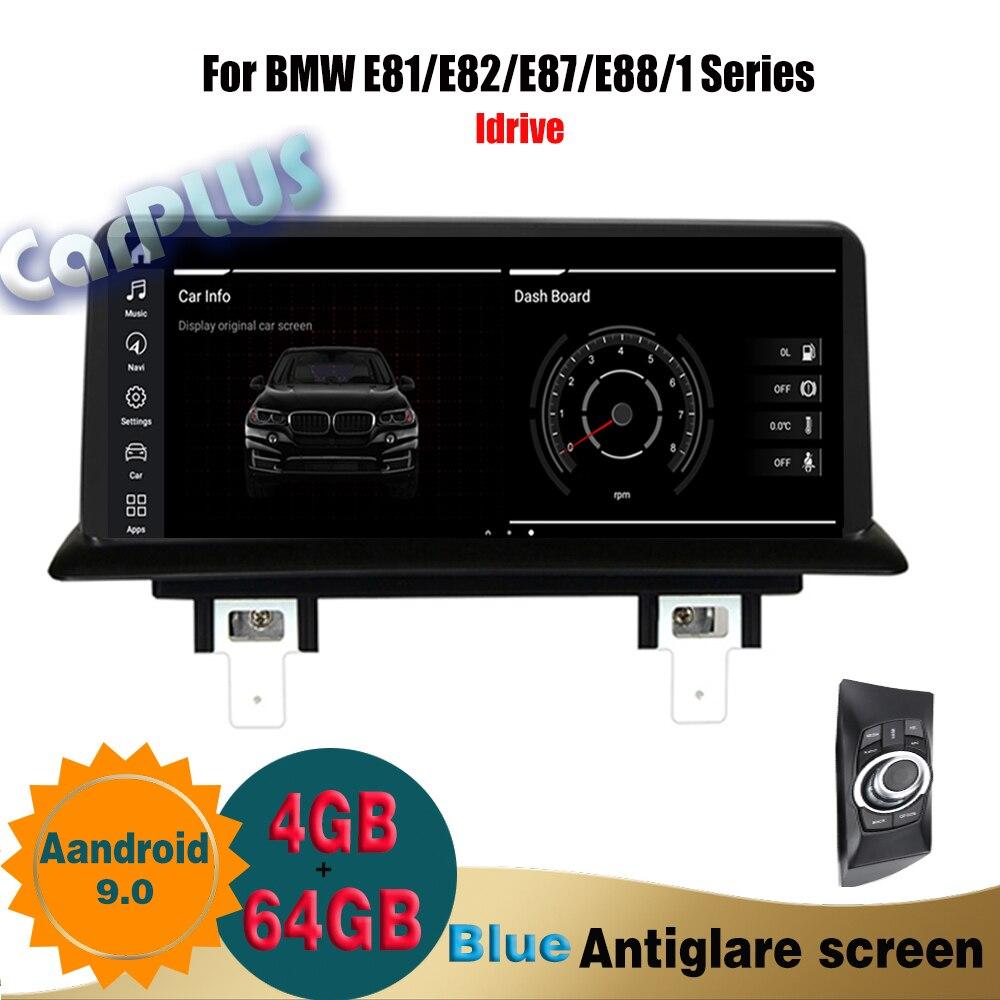 8 core Android 9.0 4 + 64G lecteur dvd de voiture voitures navigation lecteur audio automatique pour BMW E81/E82/E87/E88/1 Série idrive radio gps