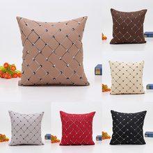 Наволочка Dozzlor с ромбовидным узором, декоративная наволочка на подушку в скандинавском стиле, бархатная Наволочка на подушку, меняющая цвет