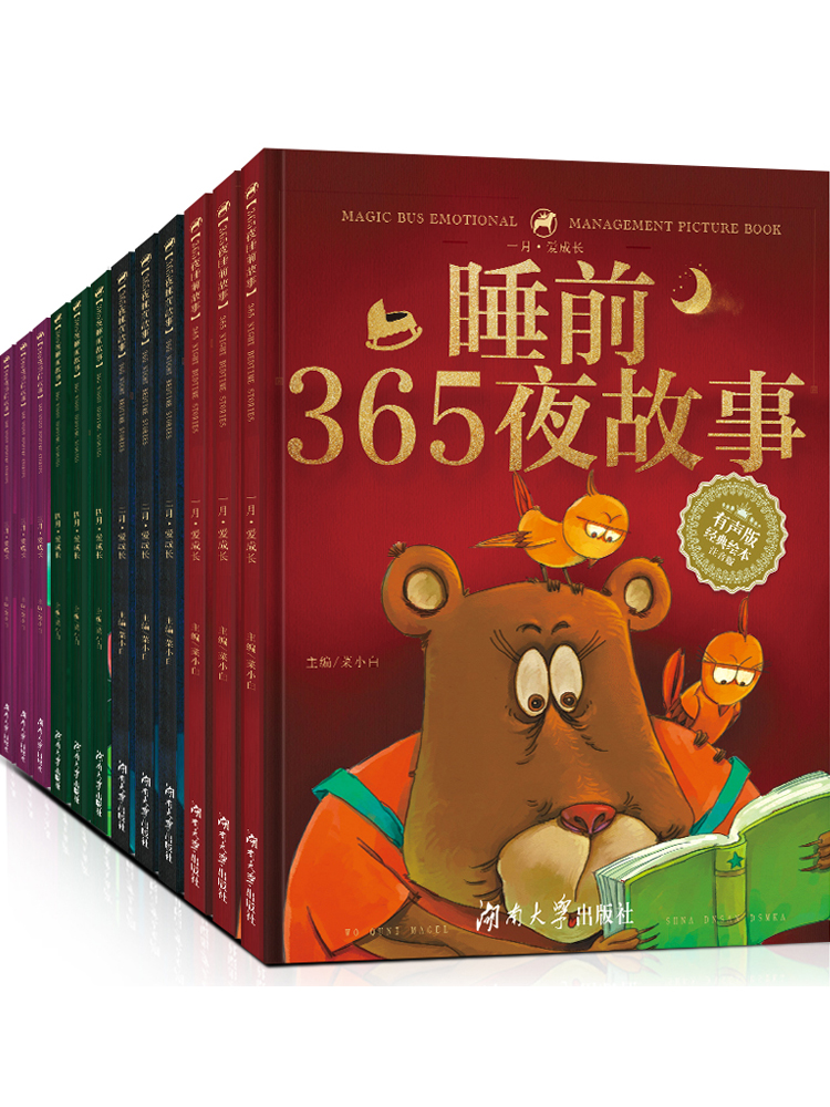 12pcs/set Picture Book Of Classic Story 365 Night Bedtime Storybook Children Early Childhood Picture Book