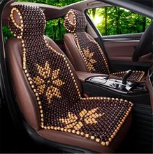 Summer Cooling Cushion Wooden Bead Seat Cover Massage Cushion Car Seat Mat Breathable Auto Chair Cover цены