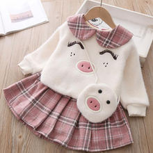 Зимняя теплая одежда для маленьких девочек клетчатая юбка плюшевый