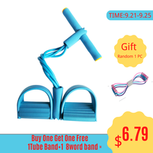 Exercise Home Fitness Elastic Band For Exercise Training Fitness Gum 4 Tube Resistance Bands Pedal Puller Training Equipment(China)