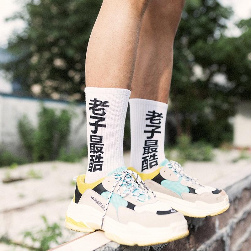 Pug and Flower Socks Mens Womens Casual Socks Personality Custom Sports Socks Creative Fashion Crew Socks