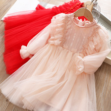 Bé Gái Phối Ren Váy Đầm Bé Đầm Công Chúa Mùa Xuân 2020