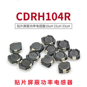 10PCS/lot SMD power inductors CDRH104R CD104R 10*10*4MM 2.2UH 3.3UH 4.7UH 6.8UH 10UH 22UH 33UH 47UH 68UH 100UH 150UH 220UH 330UH(China)