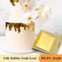 Золотая фольга 24 к листочек из съедобного золота, листы для украшения торта стейк из настоящей золотой бумаги, золотые хлопья для приготовл...