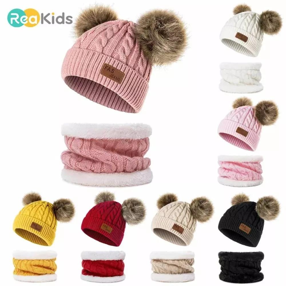 REAKIDS Новые шапки и шарфа; Костюм для осени и зимы, Knitteed детские шапки и шарфа комплект одежды из хлопка для мальчиков и девочек; Шапки шеи Детс...
