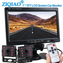 """Ziqiao 7 """"Грузовик Автобус заднего вида монитор система"""