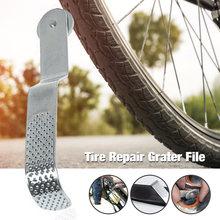 Напильник для ремонта велосипедных шин комплект горных и дорожных