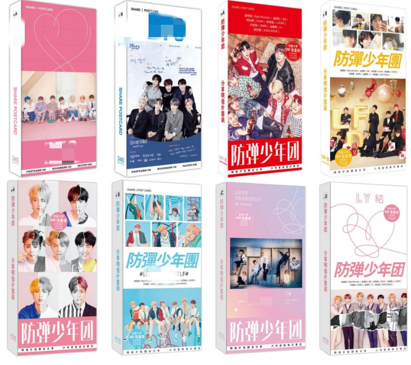 Anime Suga V Rm Jin J-hope Jimin Got7 Twice Wanna One Blackpink Postcard Toy Magic Paper Share Postcard Toys Gifts