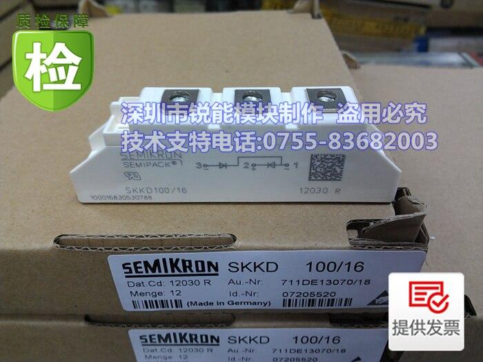 SKKD100 / 16 SKKD100 / 14 SKKD100 / 12 SKKD100 / 08 / rectifier--RNDZ