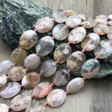 Egg Shape Cherry Agates Stone Nugget Loose Beads,15x20mm Natural Gems Stone Space Beads For DIY Jewelry MY210401
