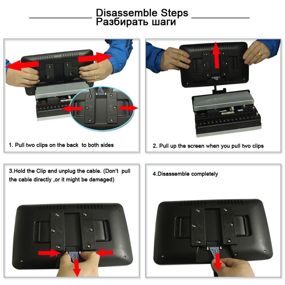 disassemble steps副本
