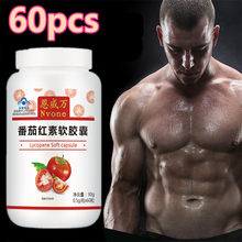 60 Pill Lycopene Cure Prostatitis Capsules Improve Sexual Function and Increase Erection Improve Sperm Vitality & Strong Muscle(China)