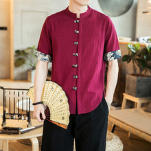 Tang Suit Men's Short-Sleeved Retro Disc Button Tunic Shirt Trend Ancient Style Men's Summer Chinese Five-Point Sleeve Shirt