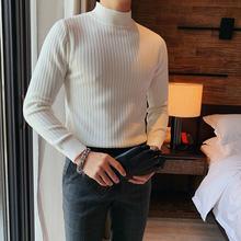 Мужской трикотажный свитер с ложным воротником длинным рукавом