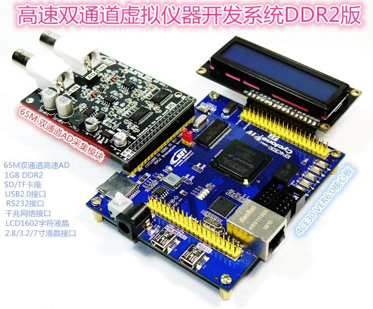 Двухканальный AD9226 FPGA USB для сбора данных, Виртуальная система разработки инструментов DDR2 Edition