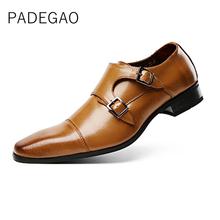Мужская обувь Деловое платье оксфорды мужская повседневная кожаная Роскошная обувь для мужчин