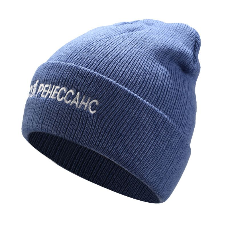 Women Men Russian Letter Embroidery Knitted Cap Harajuku Casual Student Winter Outdoor Hip Hop Snow Ski Warm Beanies Cuffed Hat in Women 39 s Skullies amp Beanies from Apparel Accessories
