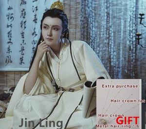 Image 5 - Uwowo сериал Mo Dao Zu Shi The Untamed Цзинь лин, карнавальный костюм, древняя одежда Цзинь рулань, косплей для мужчин