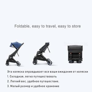 Image 2 - Xiaomi תינוק עגלת 4 גלגלי הלם קליטת אנטיבקטריאלי כרית חופה מנתקת אולטרה סגול קרני 0 36 חודשים תינוק עגלה