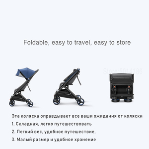 Image 2 - Xiaomi baby stroller 4 wheels shock absorption Antibacterial cushion Canopy cuts off ultraviolet rays 0 36 months baby trolley