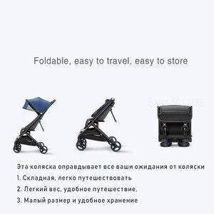 Image 2 - Xiaomi carrinho de bebê, carrinho de bebê com 4 rodas de absorção de choque almofada antibacteriana corta dossel off raios ultravioletas 0 36 meses carrinho de bebê