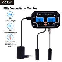 Yieryi ph/EC 2681 medidor em linha ph/ec condutividade monitor medidor de qualidade da água digital monitoramento tester para aquário tanque de peixes|Medidores de PH| |  -
