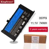 KingSener 11.1V 74WH 357F9 Batteria Per Dell Inspiron 15-7000 7559 7557 7566 7567 5576 INS15PD-1548B INS15PD-1748B INS15PD-1848B