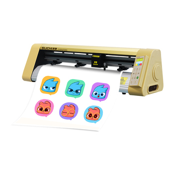 Vinyl Cutting Machine Suchi Free Shipping High Capacity Memory Automatic Contour 730mm Cutter Plotter