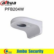 Dahua Kamera Halterung für Ip kamera CCTV Kamera PFB204W Wasser beweis Wand Halterung Aluminium Ordentlich & Integrierte design