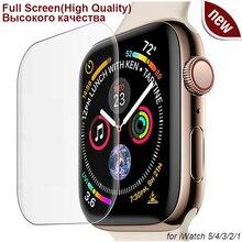 3D полностью изогнутый мягкий закаленный ПЭТ для Apple Watch Series 5 4 ультра-тонкий протектор экрана для iWatch 38 40 42 44 мм не стекло