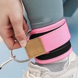 1 шт., тянущиеся эластичные ленты с кольцом для ног, леггинсы с пряжкой, набор спортивных аксессуаров для йоги и бодибилдинга