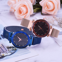 Women Wrist Watch Fashion Trendy Charms Luxury Magnetic Strap Rhinestone Crystal Quartz Watches Gift Montre Femme