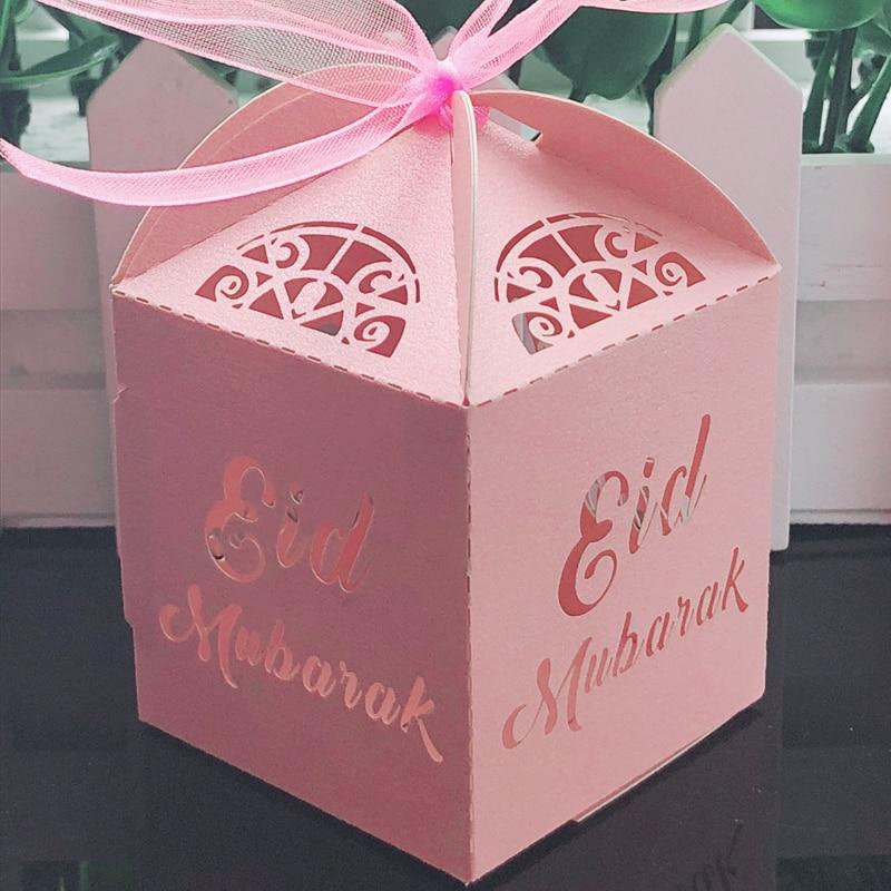 Happy Eid Mubarak Candy Box Ramadan Decorations DIY Paper Gift Boxes Favor Box