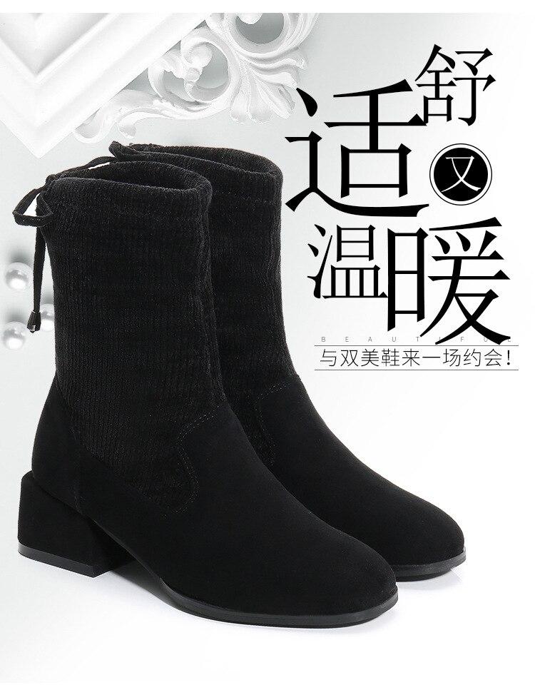 Aksamitna chunky chelsea buty sznurowane okrągłe toe kostki